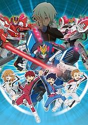 Drive Head Movie: Tomika Hyper Rescue Kidou Kyuukyuu Keisatsu