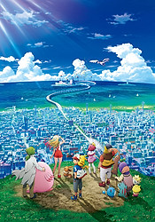 Pokémon Movie: Minna no Monogatari
