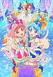 Aikatsu Friends!