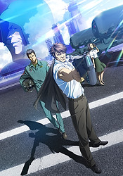 Psycho-Pass: Sinners of the System Case 2. First Guardian