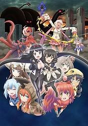 Kaijuu Girls (Kuro): Ultra Kaijuu Gijinka Keikaku