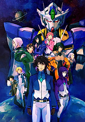 Kidou Senshi Gundam 00 Movie: A Wakening of the Trailblazer
