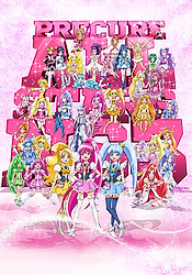 Precure All Stars New Stage 3: Eien no Tomodachi