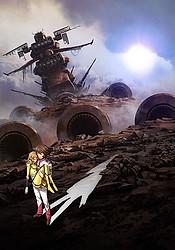 Uchuu Senkan Yamato 2202: Ai no Senshi-tachi Movie 6: Kaisei-hen