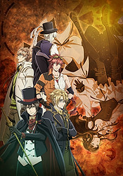 Code:Realize: Sousei no Himegimi OVA