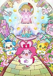 Kira Kira Happy★Hirake! Cocotama