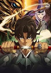 Garo: Guren no Tsuki Special