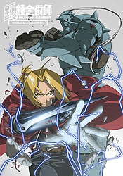 Fullmetal Alchemist: Premium Collection