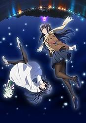 Seishun Buta Yarou wa Yumemiru Shoujo no Yume wo Minai