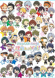 The iDOLM@STER Side M: Wake Atte Mini! OVA