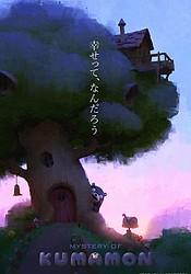 Mystery of Kumamon