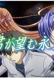 Kimi ga Nozomu Eien: Gundam Parody