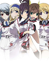IS: Infinite Stratos - World Purge-hen