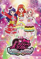 Pretty Rhythm All Stars Selection Prism Show☆Best Ten Movie