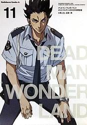 Deadman Wonderland: Akai Knife Tsukai
