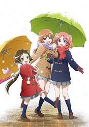Mikakunin de Shinkoukei: Mite. Are ga Watashitachi no Tomatteiru Ryokan yo.