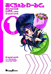 Accel World: Acchel World.