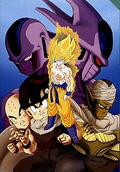 Dragon Ball Z Movie 05: Tobikkiri no Saikyou tai Saikyou