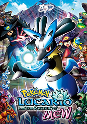 Pocket Monsters Advanced Generation: Mew to Hadou no Yuusha Lucario