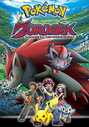 Pocket Monsters Diamond & Pearl: Genei no Hasha Zoroark