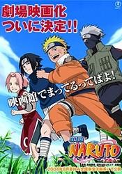 Naruto: Dai Katsugeki!! Yuki Hime Shinobu Houjou Dattebayo! Special: Konoha Annual Sports Festival