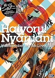 Haiyoru! Nyaruani: Remember My Love(craft-sensei) Special