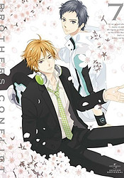 Brothers Conflict Special: Setsubou