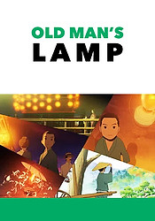 Ojiisan no Lamp