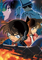 Detective Conan Movie 08: Ginyoku no Magician