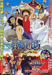 One Piece: Jango no Dance Carnival