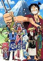 One Piece: Nenmatsu Tokubetsu Kikaku! Mugiwara no Luffy Oyabun Torimonochou