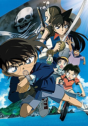 Detective Conan Movie 11: Konpeki no Jolly Roger