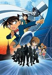 Detective Conan Movie 14: Tenkuu no Lost Ship
