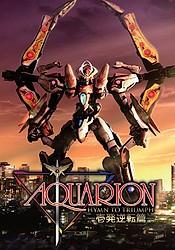 Aquarion Movie: Ippatsu Gyakuten-hen