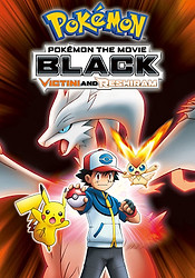 Pokemon Best Wishes!: Victini to Shiroki Eiyuu Reshiram