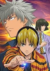 Hikaru no Go: Kita Hokutohai e no Michi