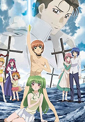 Inukami! The Movie: Tokumei Reiteki Sousakan Karina Shirou!