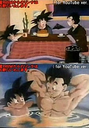 Dragon Ball Z: Zenbu Misemasu Toshi Wasure Dragon Ball Z!