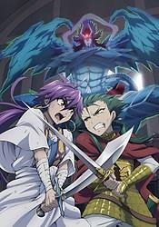 Magi: Sinbad no Bouken Part II: Danjon Baaru Kouryaku-hen - Kouhen