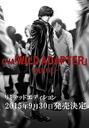 Wild Adapter: KOU