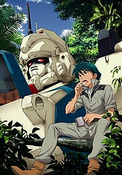 Mobile Suit Gundam: The 08th MS Team - A Battle with the Third Dimension