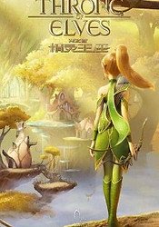 Dragon Nest: Throne of Elves