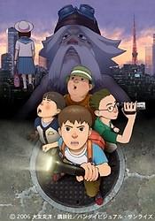 Shin SOS Dai Tokyo Tankentai