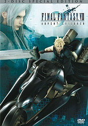 Final Fantasy VII: Advent Children - Venice Film Festival Footage