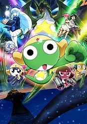Keroro Gunsou Movie 4: Gekishin Dragon Warriors de Arimasu!