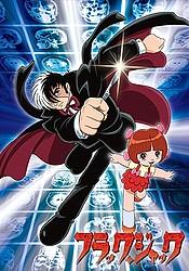 Black Jack Specials: Inochi wo Meguru Yottsu no Kiseki