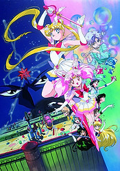 Bishoujo Senshi Sailor Moon SuperS: Sailor 9 Senshi Shuuketsu! Black Dream Hole no Kiseki