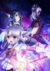 Fate/kaleid liner Prisma Illya☆2wei!: First Bra: Illya-hen