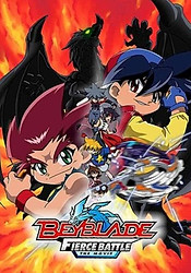Bakuten Shoot Beyblade the Movie: Gekitou!! Takao vs. Daichi