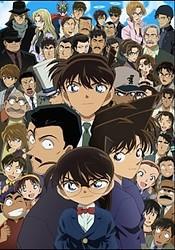 Detective Conan: Black History